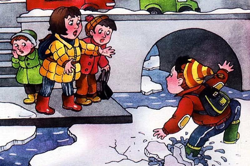 Картинки по безопасности для детей зимой на улице
