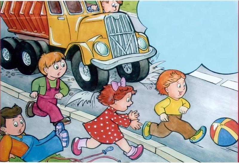 безопасное поведение ребенка на улице